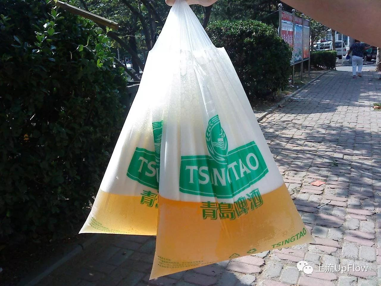 用塑料袋装的青岛啤酒