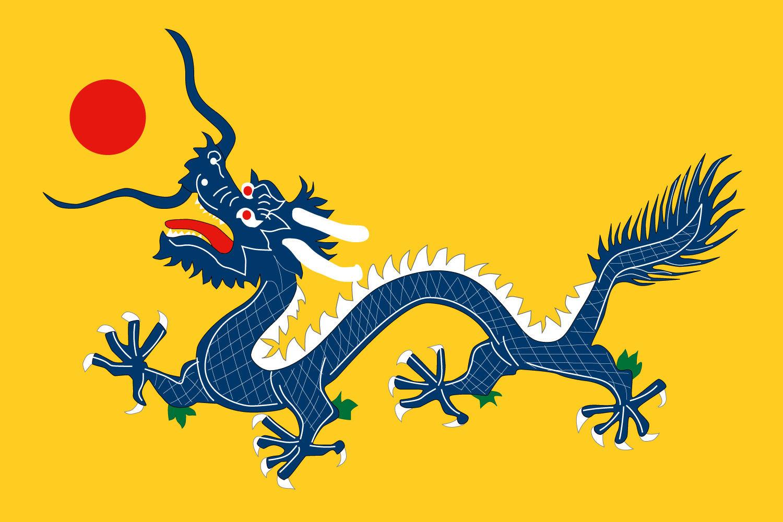 中国国旗:黄龙青天白日五星红