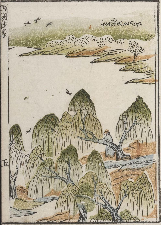 这本游览秘籍里,有著名的西湖十景:苏堤春晓,柳浪闻莺,南屏晚钟,两