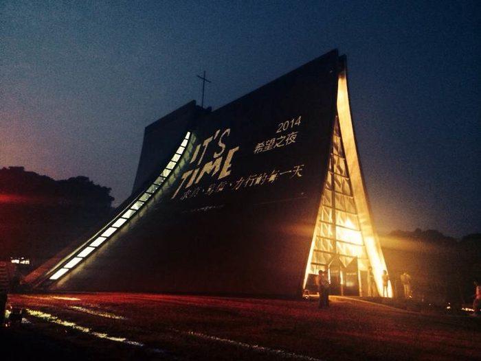 东海大桥照明灯