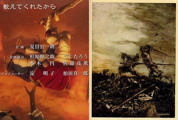 贵圈真乱的圆桌骑士 - 《fate》从者的历史真面目(一)