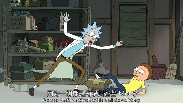 四川辣酱凭什么刷爆了你的朋友圈?
